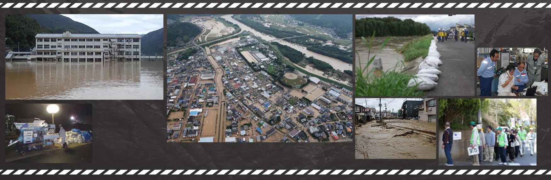 国土交通省地点別浸水シミュレーション検索システム(浸水ナビ)